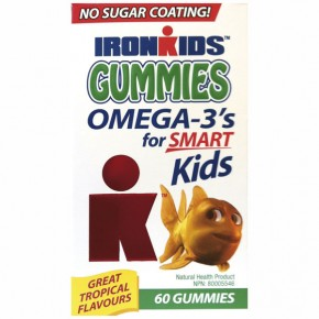 002_IRONKIDS_Gummies_Omega 3_for_Smart