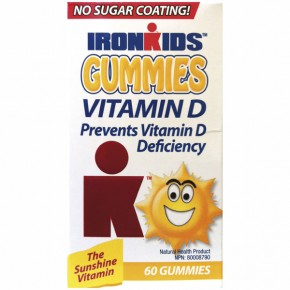 003_IRONKIDS_Gummies_V_D