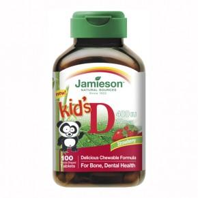 5869 -  Kids Chewable Vitamin D 400 IU Image